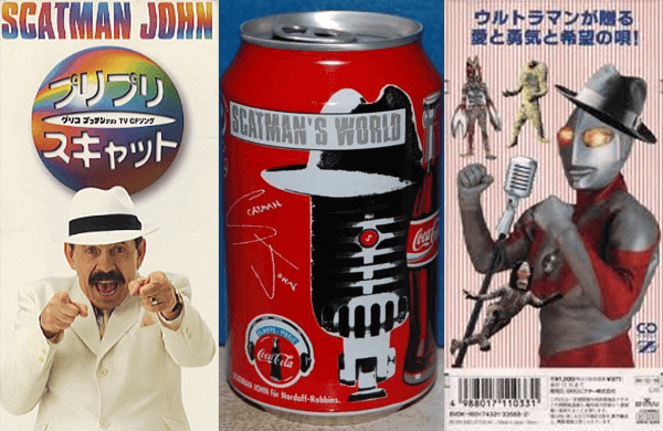 scatman john in japan ads